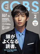 Mag_cover_current15