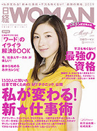 Woman200905