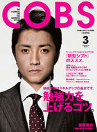 Mag_cover_current21